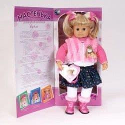 Интерактивная кукла Настенька (разговаривает)