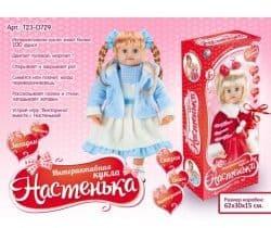 Кукла интерактивная Настенька - ведет диалог с мимикой, смеется, плачет