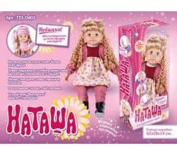 Кукла интерактивная Наташа MY073 - разговаривает и танцует