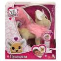 Мягкая игрушка Chi Chi Love - Принцесса