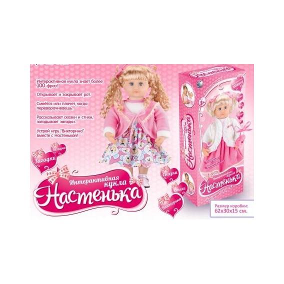 Кукла интерактивная Настенька в платье 009-3