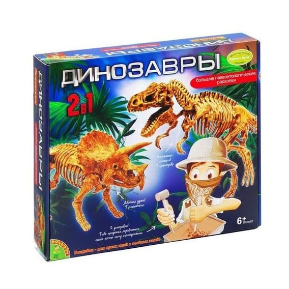 Французские опыты Бондибон Динозавры 2в1