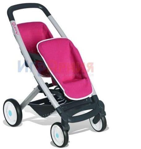 Прогулочная коляска Smoby для 2-х кукол Quinny