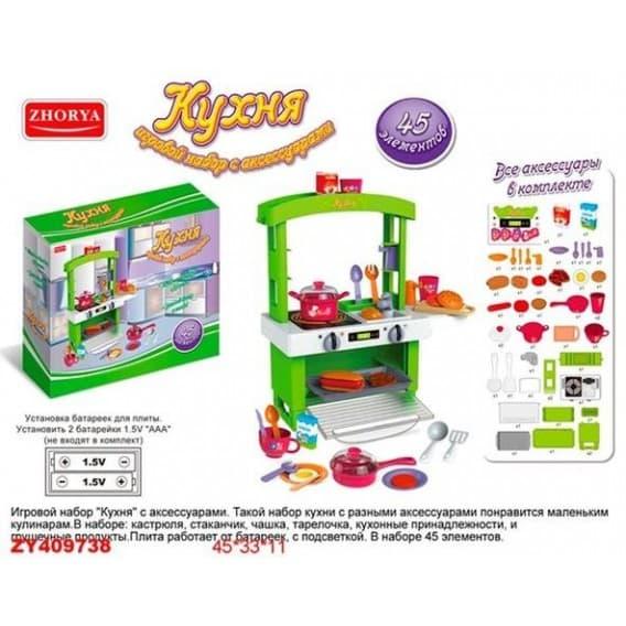 Игровой набор Кухня ZHORYA с 45 аксессуарами