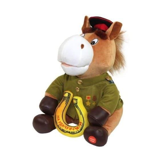 Поющая игрушка Конь Есаул