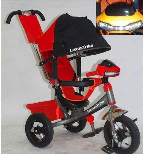 Велосипед Lexus Trike с фарой оранжевый