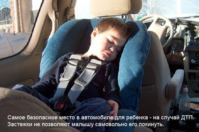 Автокресло с положением для сна купить