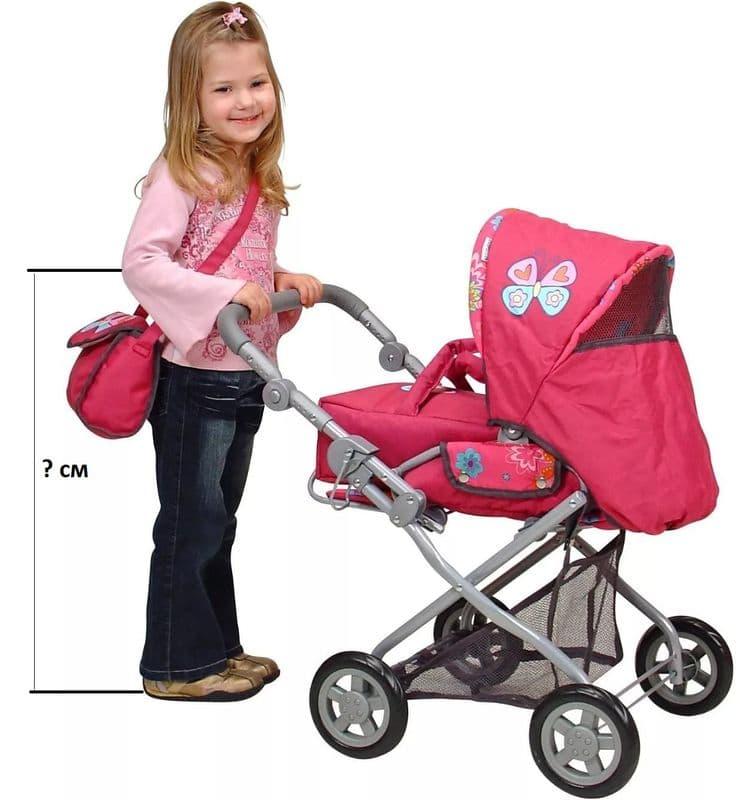 как выбрать коляску для куклы