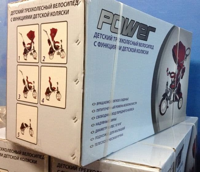 Новый велосипед MODI POWER коробка