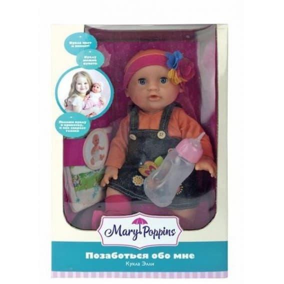 """Кукла Элли """"Позаботься обо мне"""" 451136"""