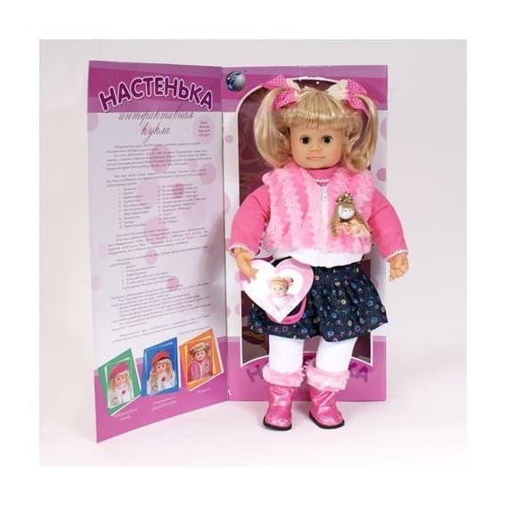 Интерактивная кукла Настенька (разговаривает) MY007
