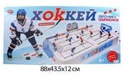 Большой настольный Хоккей 88х44 см