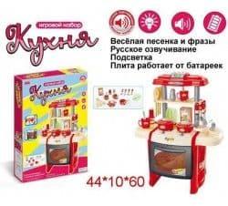Игровой модуль Кухня с набором посуды на батарейках