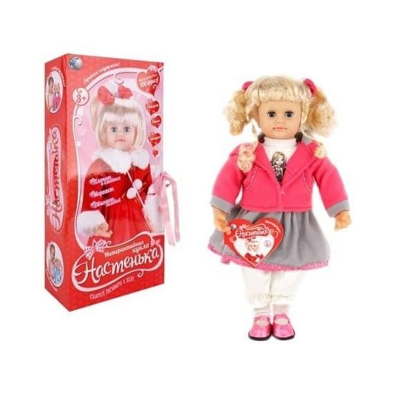 Кукла интерактивная Настенька MY009-5 (смеется, плачет, ведет диалог с мимикой)