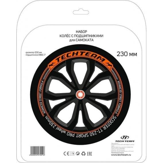 Набор колес Tech Team 230 мм и подшипников ABEC 7 2018