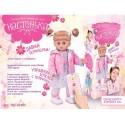 Кукла Настенька в розовом T23-D2585