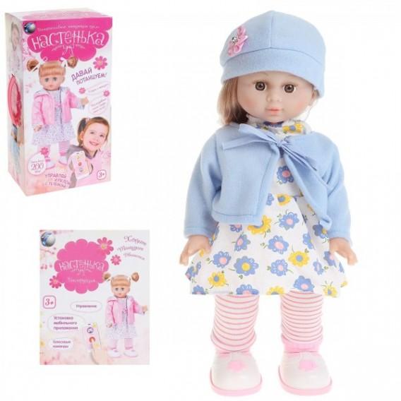 Кукла Настенька в голубом
