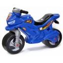Каталка-мотоцикл МХ Полесье 46512