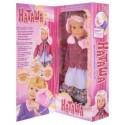 Кукла интерактивная Наташа MY071 - разговаривает, танцует