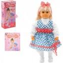 Кукла Настенька интерактивная - управляется с телефона