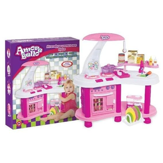Интерактивная кухня Amore Bello с водой розовая