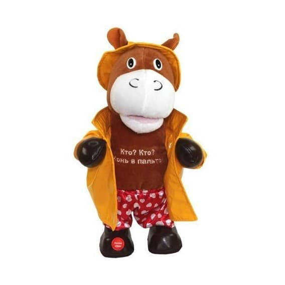 Поющая игрушка Конь в пальто
